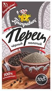 Приправыч Пряность <b>Перец черный молотый</b>, 100 г — купить по ...