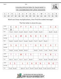 Fun Multiplication Worksheets to 10x10Fun Multiplication to 10x10 Sheet 6 · Sheet 6 Answers