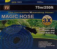 <b>Magic</b> hose в Минске. Сравнить цены, купить потребительские ...