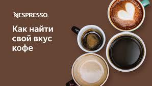 <b>Кофе в зернах</b> — купить на Яндекс.Маркете