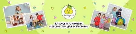 <b>ЯиГрушка</b> - <b>игрушки</b> и настольные игры для детей | ВКонтакте