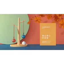 Nillkin NinaKiss Candy Box C2 <b>TWS Wireless earphones</b>