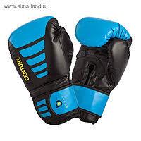 <b>Перчатки</b> для бокса и единоборств <b>Century</b> в России. Сравнить ...