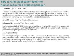 tips to write application letter for human resources slideshare how to write a cover letter to human resources