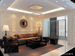 Nice Interior Design Living Room Ceiling Designs For Your Living Room Ceiling Ideas Furniture