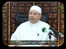 رمضان ليس بالنّوم والتّسابق إلى الملذّات والسّهر في الخيام images?q=tbn:ANd9GcR