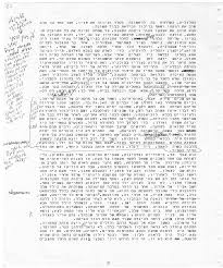 paris review david grossman the art of fiction no  view manuscript