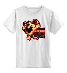Детская <b>футболка классическая</b> унисекс Siberian Bear <b>Wrestling</b> ...