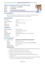 resume example computer skills   cover letter exampleresume example computer skills computer skills resume sample best sample resume muhammad ibrahim cv