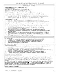 counselor resume doc mittnastaliv tk counselor resume 23 04 2017