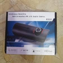 <b>Видеорегистратор DVR</b>-300 с <b>2</b>-<b>мя</b> камерами – купить в Самаре ...