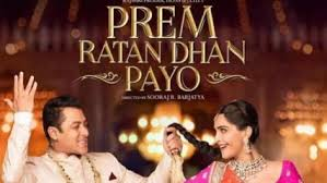 Prem Ratan Dhan Payo VFX poster के लिए चित्र परिणाम