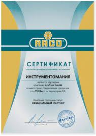 <b>Деревянная ручка RACO</b> с быстрозажимным механизмом <b>150cм</b> ...