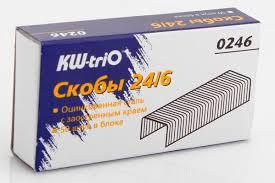 Купить <b>Скобы для степлера KW-TRIO</b> 0246 в интернет-магазине ...
