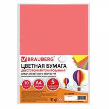 <b>Цветная</b> бумага А4 ТОНИРОВАННАЯ В МАССЕ, 10 листов 5 ...