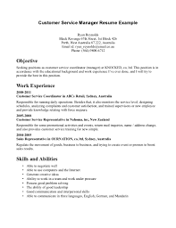 retail customer service resume cv template retail x cover letter gallery of customer service representative objectives for resumes
