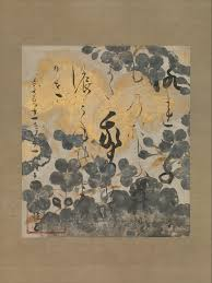 calligraphy by hon ami k etsu poem by kamo no ch mei public middot enlarge