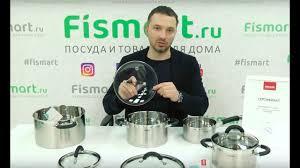 Обзор <b>набора посуды Nadoba</b> Olina - YouTube