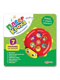 Купить <b>интерактивные</b> игрушки в интернет магазине WildBerries.ru