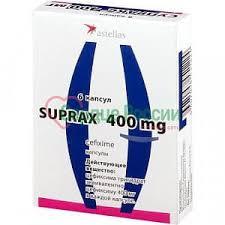 Заказать <b>Супракс 400мг 6</b> шт капс в интернет-аптеке