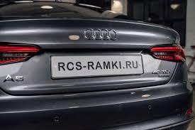 <b>Рамки</b> RCS - Официальный Магазин!