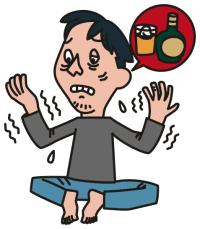 「アルコール依存症とアルコール神経病」の画像検索結果