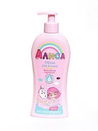 Алиса 350мл <b>Пена для ванны</b> для <b>детей</b> волшебные пузырьки ...