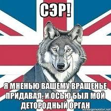 Следственная комиссия Рады по Иловайску будет рассматривать все нарушения в зоне АТО, - Юрий Береза - Цензор.НЕТ 6029