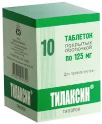 Купить <b>Тилаксин</b> таб п/об <b>125мг 10</b> шт (тилорон) по выгодной ...