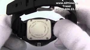 Мужские <b>наручные</b> швейцарские <b>часы Traser</b> P5900.906.33.11