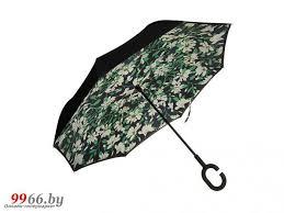 <b>Зонт СИМА-ЛЕНД Подснежники 2825919</b>, цена 39 руб., купить в ...