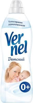 <b>Кондиционер для белья Vernel</b> Детский, 910 мл — купить в ...