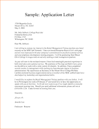 example on how to write an application letter receipts template example on how to write an application letter application letter adowlmanv png