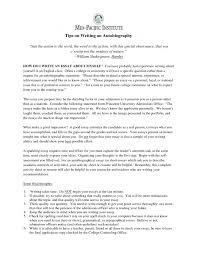 college essay describe yourself how to write about myself essay  my self essay how to write about yourself college essay how to write an essay about