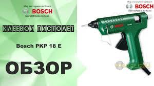 <b>Клеевой пистолет Bosch PKP</b> 18 E - YouTube