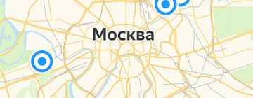 <b>Замки</b> для <b>велосипедов</b> — купить на Яндекс.Маркете