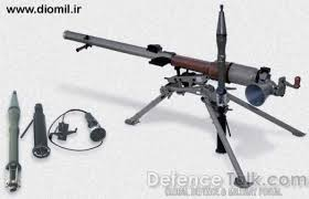 المدفـع عديــم الارتــداد SPG-9