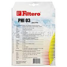 <b>Мешок</b>-<b>пылесборник Filtero PHI</b> 03 Экстра, 3787238 ...