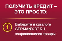 Встраиваемая <b>вытяжка Bosch</b> DFM 064 A 51 купить в Москве ...