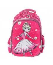 Купить школьный ранец для девочки в интернет-магазине Нильс
