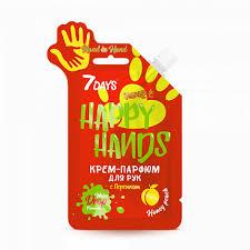 <b>7 DAYS Крем-парфюм для</b> рук HAPPY HANDS HAND IN HAND! с ...