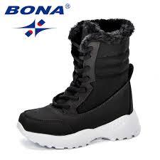 Detail Feedback Questions about <b>BONA New Fashion Style</b> Girls ...