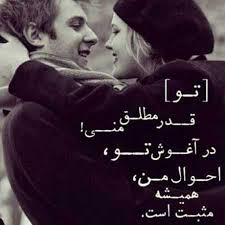 Image result for ‫عکس عاشقانه دونفره 95‬‎