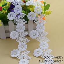 Buy <b>fabric</b> french <b>lace</b> and get free shipping on AliExpress.com