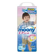 <b>Трусики Moony Man</b> для мальчиков XXL (13-25 кг.), 26 шт ...