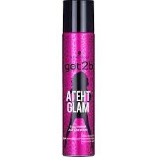 <b>Лак для волос</b> Got2b «Агент <b>Glam</b>» сильная фиксация, 275 мл ...
