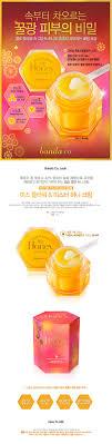 [Banila Co] <b>Miss</b> Flower & Mr Honey Cream 70ml | Cosmética