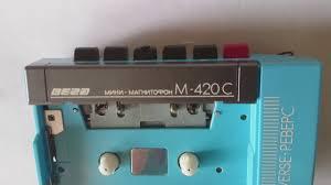м 420с