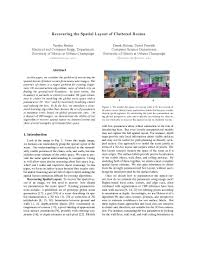 paper layouts research paper layouts