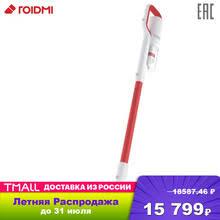 <b>Xiaomi</b>, купить по цене от 190 руб в интернет-магазине TMALL